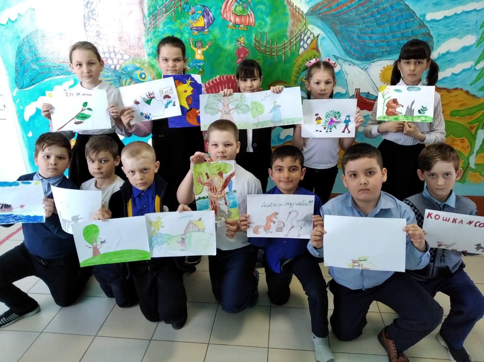 http://gam-schkola1.ucoz.net/NOVOSTI/Aprel_2021/den_detskojknigi.jpg